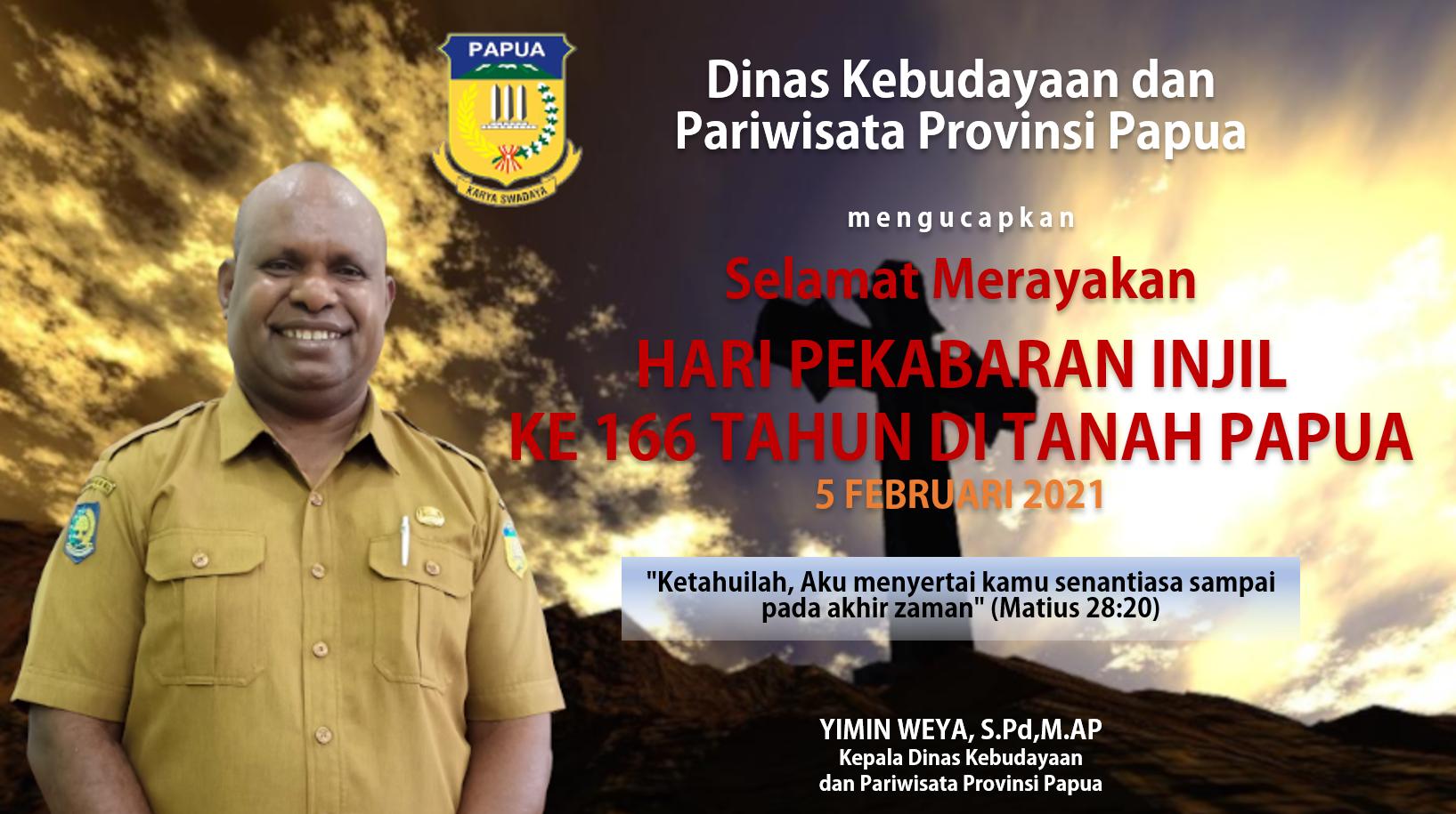 KdanP